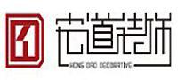 宁波宏道装饰工程有限公司