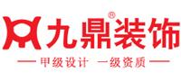 宁波九鼎装饰工程有限公司江北分公司