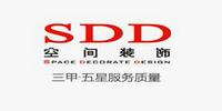 汕头空间装饰工程设计有限公司 (SDD)