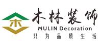 宁波市木林装饰
