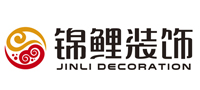 锦鲤(宁波)装饰设计工程有限公司