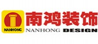 宁波南鸿装饰工程有限公司奉化公司