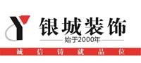 宁波市银城装饰工程有限公司
