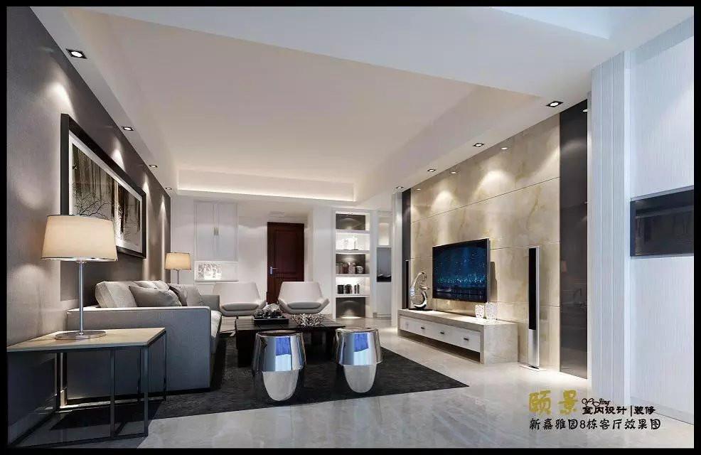 新嘉雅园现代新房住宅装修设计效果图