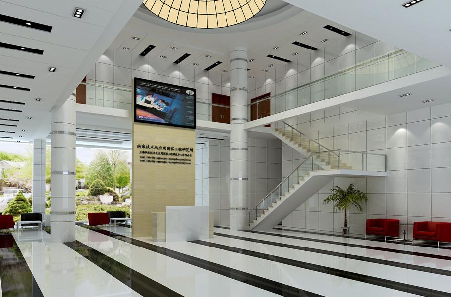 纳米技术及应用国家工程研究中心