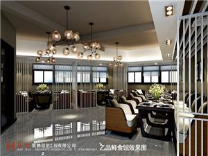 汕头龙湖嘉福大厦乙品鲜食馆现代餐厅酒楼装修设计效果图