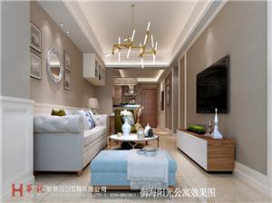 汕头御海阳光公寓37栋615房现代美式新房住宅装修
