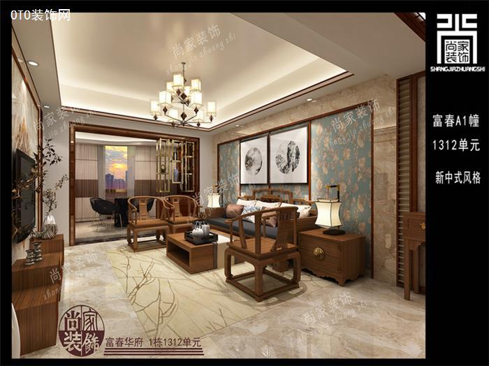 澄海富春华庭1幢1312单元现代中式风格设计