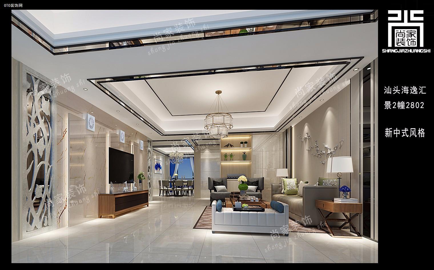 汕头海逸豪庭2幢2802新中式
