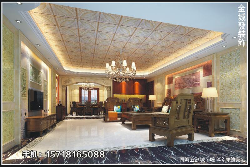 潮阳谷饶镇四海五洲城7栋802新中式客厅