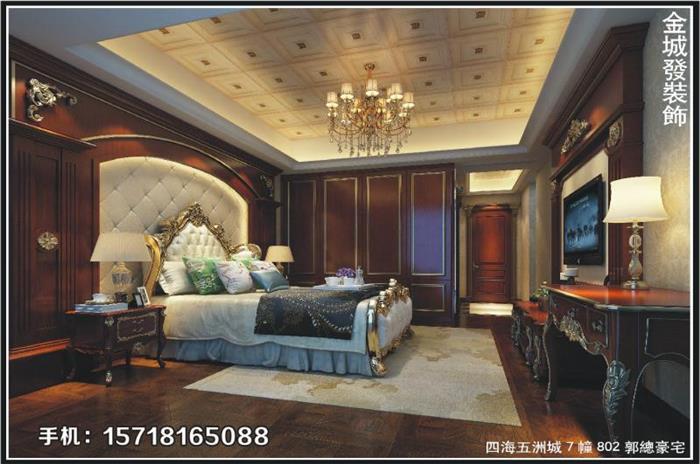 潮阳谷饶镇四海五洲城7栋802房新中式郭总豪宅
