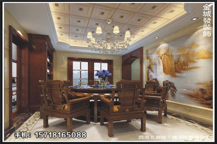 潮阳谷饶镇四海五洲城7栋802新中式第二方案
