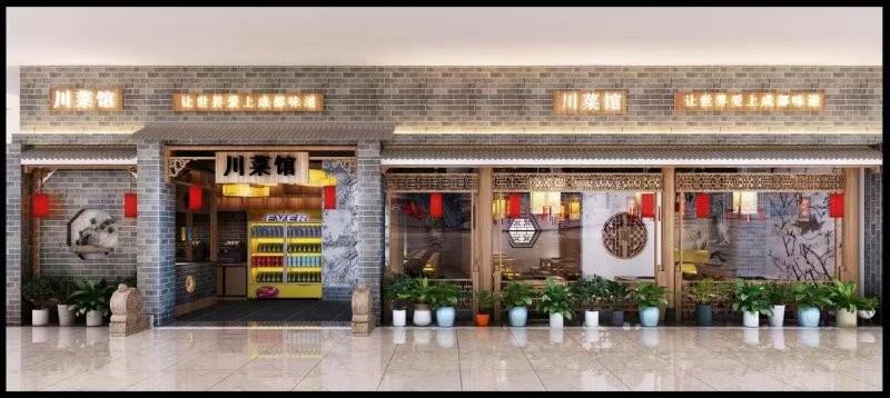 三水大塘300方湘菜馆现代餐厅酒楼装修设计效果图
