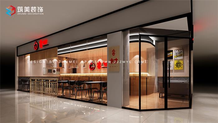 客村炸鸡店:现代精致风格,麻雀虽小五脏俱全