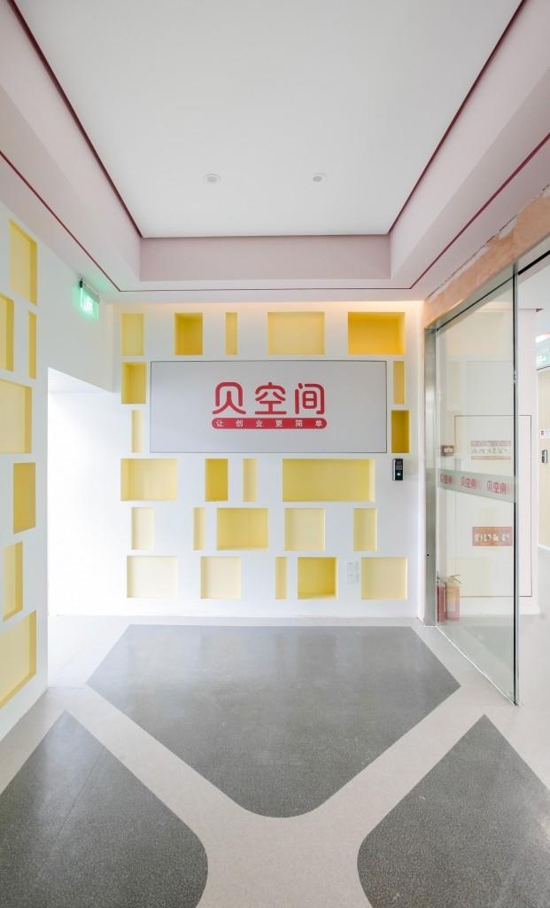 现代简约风格 贝空间 办公空间 办公室装修设计