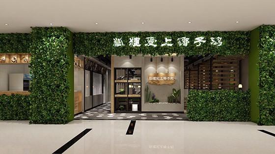 简约餐厅酒楼装修设计效果图-狐狸爱上椰子鸡餐饮