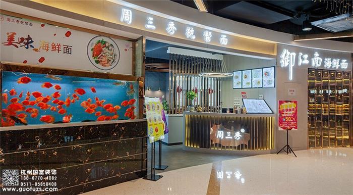 中式餐厅酒楼装修设计效果图-面馆装修设计实景案例