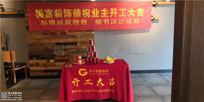 中式餐厅酒楼装修设计效果图-火锅店装修设计