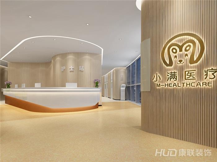 口腔门诊医疗设计—广州小满医疗门诊部装修设计