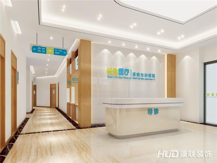 医院门诊装修设计—长生医疗肾病医院装修设计