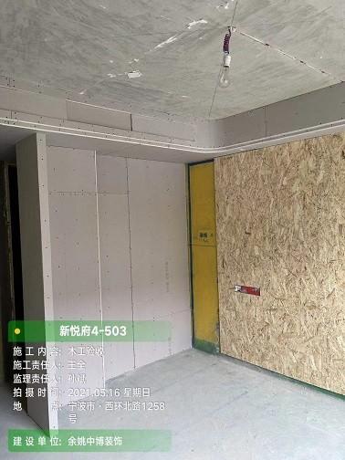 新悦府现代新房住宅装修设计效果图